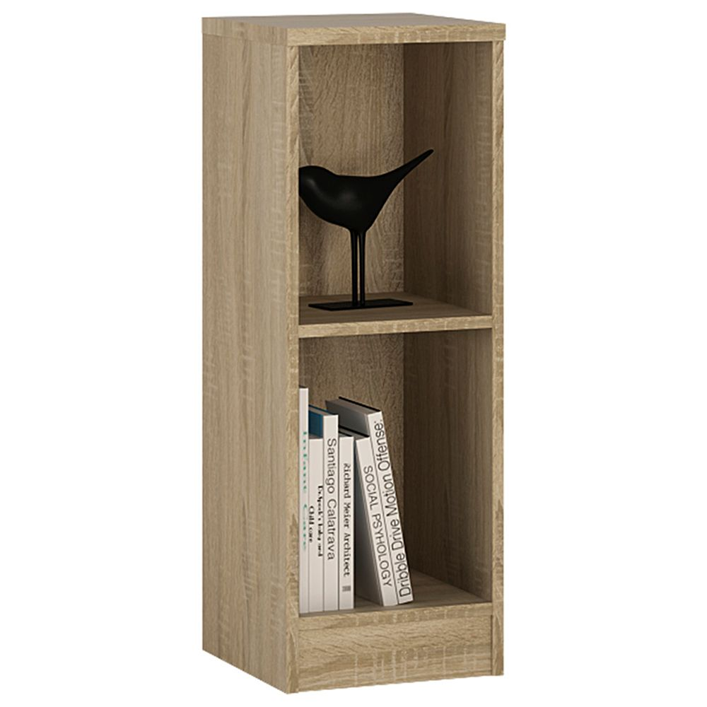 Yours Oak Low Narrow Bookcase