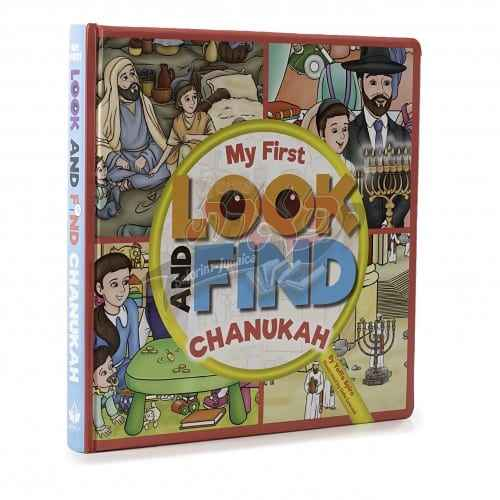 35059-608fc8f4a276c7-98124457-look-and-find-chanukah-1-large
