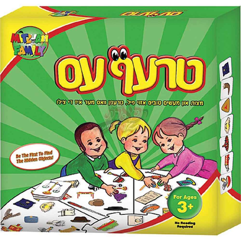 35277-60ae24058b4195-59189490-2010-12-02-00-11-28-find-a-mitzvah-game-mitzvah-family-lightbox