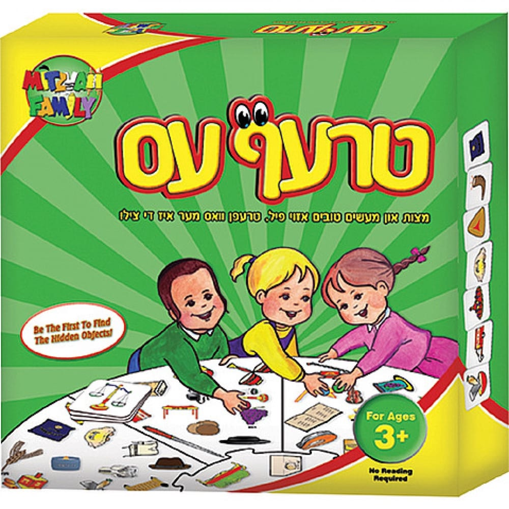 35277-60ae241208d773-39743677-2010-12-02-00-11-28-find-a-mitzvah-game-mitzvah-family-lightbox