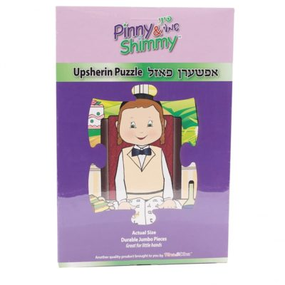 35585-60acdcaf828d77-98263945-pinny26shimmy-upsherin-puzzle-lightbox
