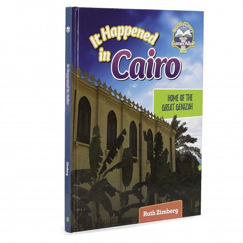 35818-6087e28128ef30-37361667-it-happened-in-cairo-1-large2028129