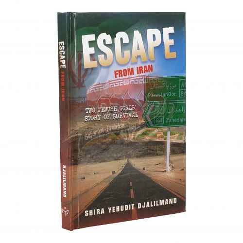 38043-60855a9802d795-75938159-escape-from-iran-1-large