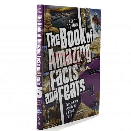 38345-60940e1fcd9bc4-09516422-the-book-of-amazong-facts-and-feats-1-large