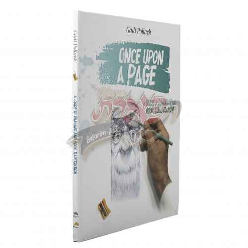 38379-608ff9691deb13-68710644-once-upon-a-page-1-large