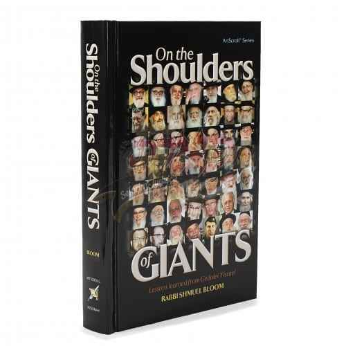 38922-608ff8a6437742-23256678-on-the-shoulders-of-giants-f-large