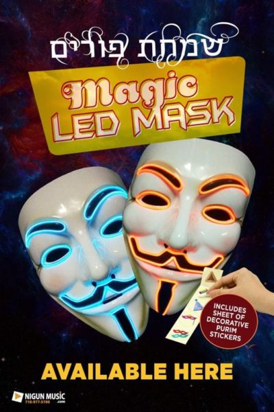 41269-60ae69850f7d89-86538679-mask-web-poster