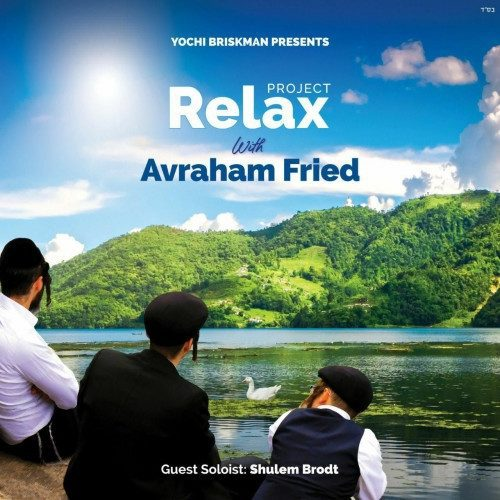 43596-609128d3d7fea2-50261206-relax-with-avraham-web-3-large
