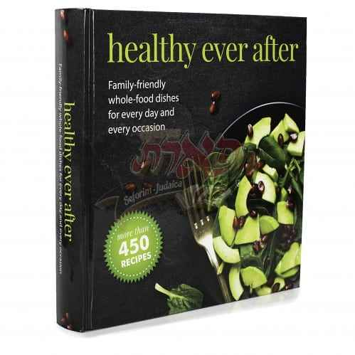 49597-60b611388a2c86-59142086-healthy-ever-after-1-large