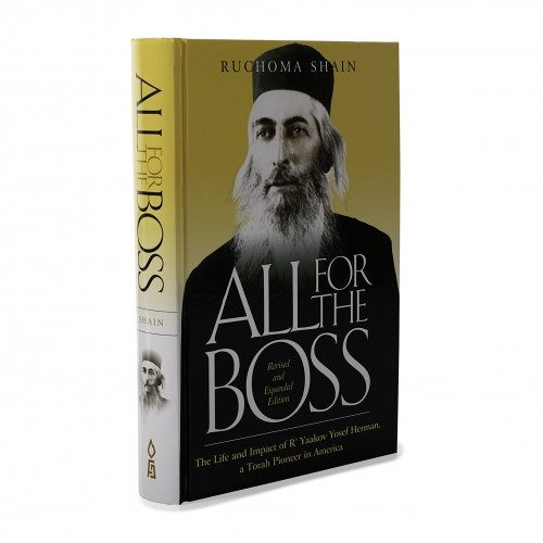 124-6093cb8302a831-92975585-all-for-the-boss-1-large