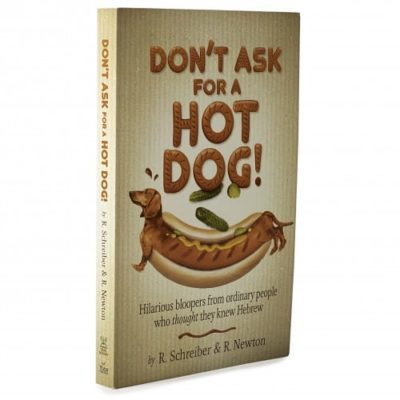 1323-609a6a00151387-28065882-dont-ask-for-a-hotdog-1-large