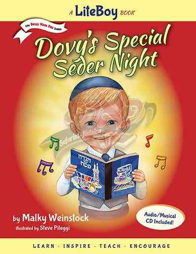 1351-609ba8ad648491-81839328-Dovy-s-Special-Seder-Night-cover-a13e81aa-9c10-4f46-b9dc-268c6962739d-600x