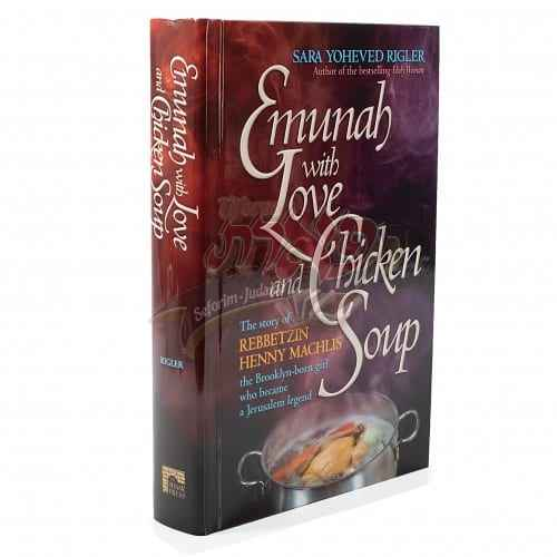 emunah-with-love-and-chicken-soup-1-large