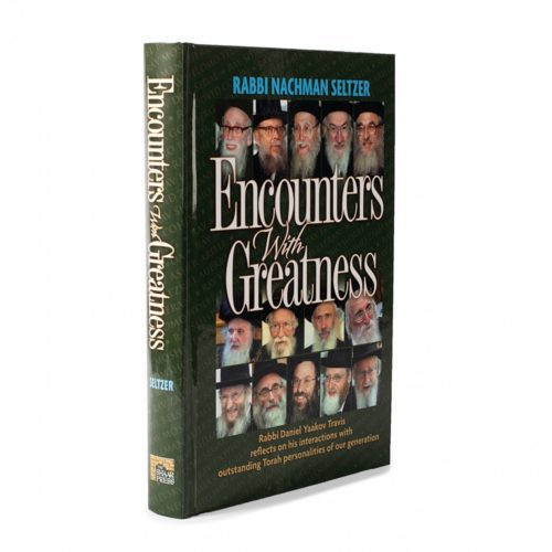 encounters-with-greatness-1-lightbox